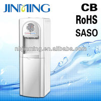 National luxury stainless steel safety drinking water dispenser price with refrigerator