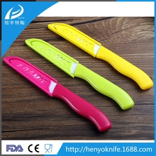 Stock color paring knife mini knife with white ceramic blade for gift