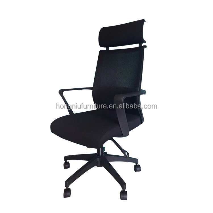 Wire Mesh Reclining Ergonomic Office Chair With neck support
