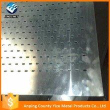 Anping factory cheap micro perforation punched metal wire mesh net plate plank board with low price