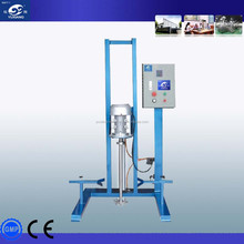 CE GMP ISO Pneumatic Fix-type High Shear Disperser Shampoohomogenizer Cosmetic homogenizer Mixer