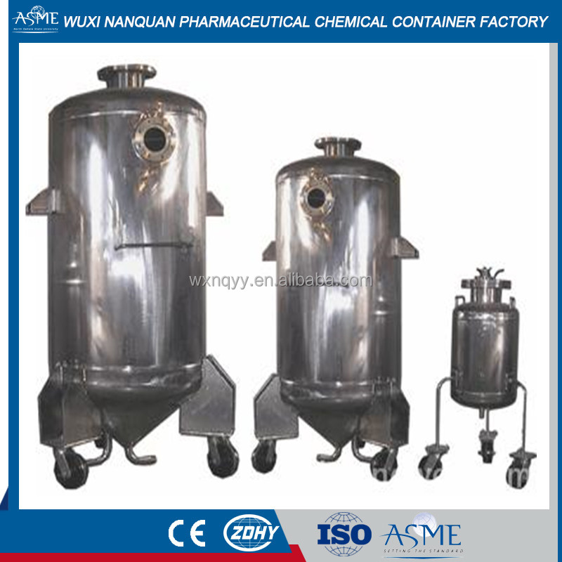air mixing seed ferment tank/vessel/reactor