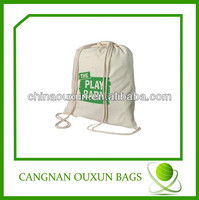 eco-friendly promotional cotton drawstring dust bag