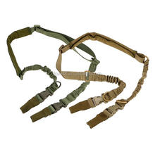Loveslf double point combat and military gun sling gun rope