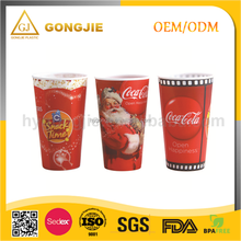 GJ-119, Taizhou,Gongjie, 2017 hot selling products, Recyclable reusable pp plastic drink cup