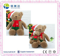 Festival Gifts Christmas Stuffed Plush Teddy Bear for Kids
