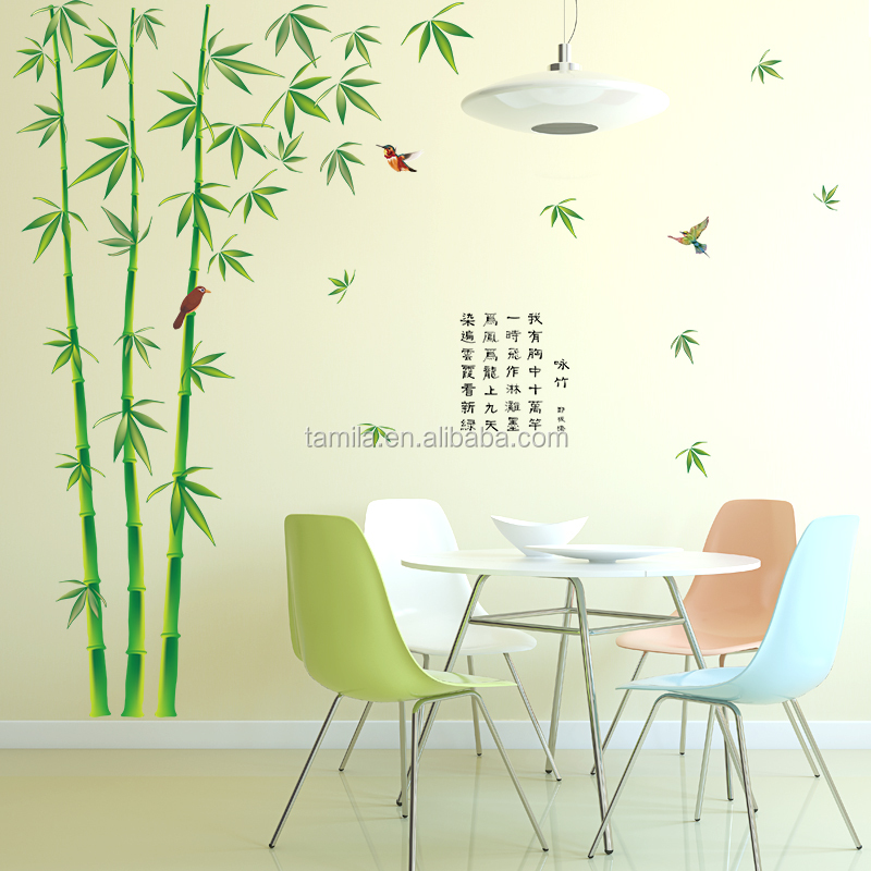 Removable Green Bamboo Forest Depths Wall Sticker Creative Chinese Style DIY Tree Home Wall Sticker
