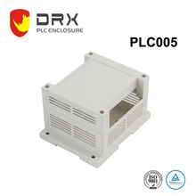 ABS DIN Rail plastic enclosure for electronic, industrial control boxes for PCB