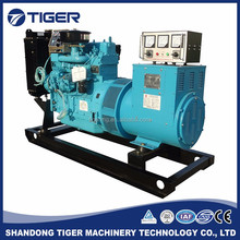 25kva good price high quality hand crank generator