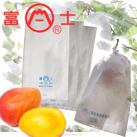 Fuji High light transmittance Mango pration wrapping paper fruit bag