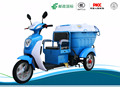 CE/EEC/COC certificate approved sanitary tricycles/sanitation vehicles for city clean 31000010