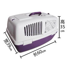 New Style High Quality Luxury Air Conditioned Pet Carrier 60*39*35CM AC015