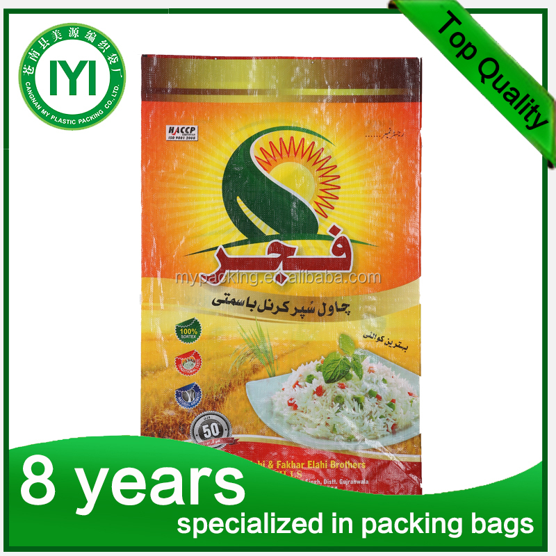laminated pp woven 25kg bag of rice
