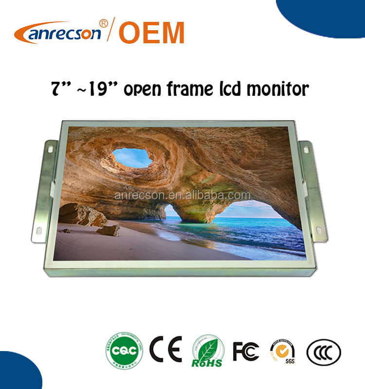 15 inch TFT LCD monitor, high brightness monitor LCD with HDM input