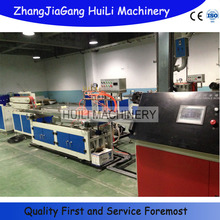BEST QUALITY PRECISE PVC GAS PIPE EXTRUSION MACHINE PVC DRAINING PIPE MAKING MACHINE