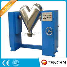 lab pharmaceutical powder V type mixing machine