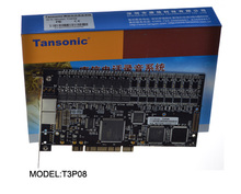 Tansonic voice telephone recorder