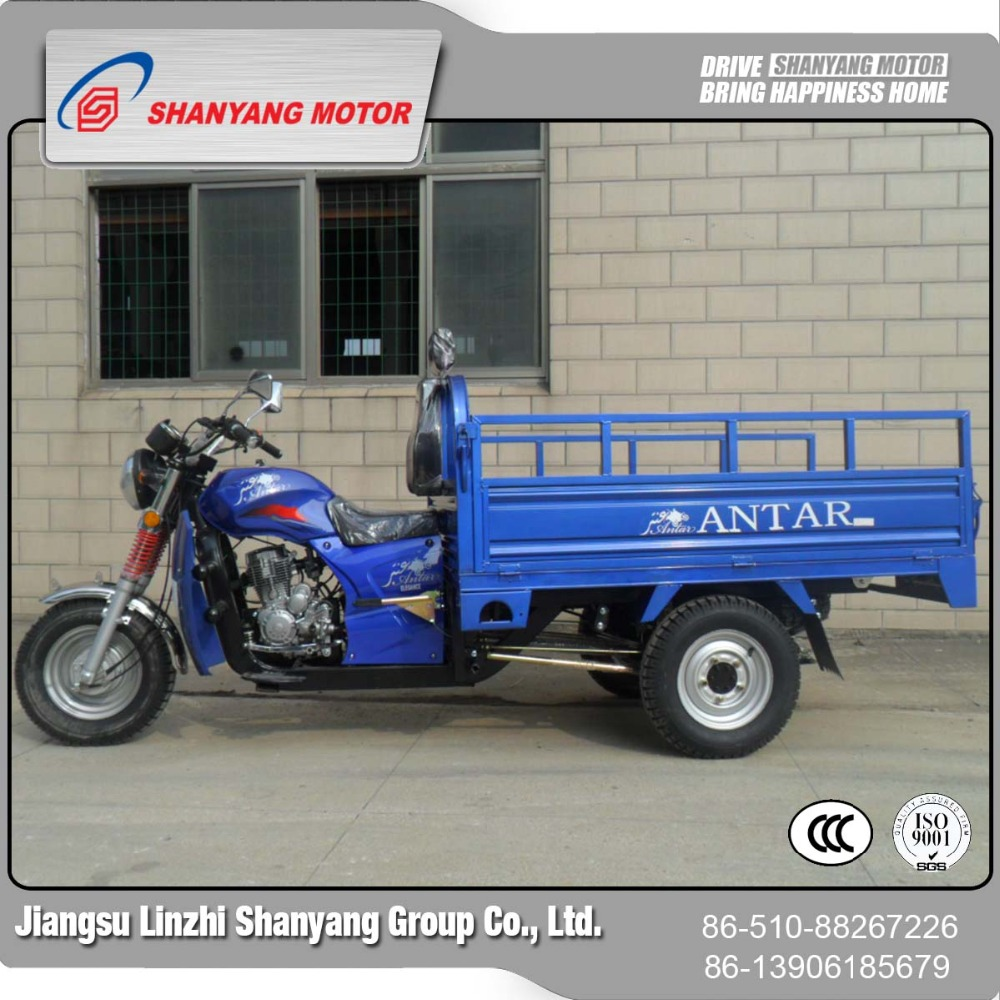 alibaba China wholesale Single cylinder trike cargo three wheel motorcycle