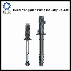 power plant in common use low pressure Vertical sewage pumps on sale
