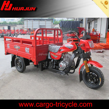 high quality low price wholesale 3wheel motorcycle
