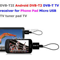 usb tv tuner for android tablet DVB-T2I Android set top box digital tv cable receiver