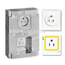 Aolaisite supply electric electric window and door controller case plastic mould