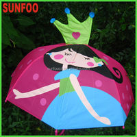 princess shape umbrella girl