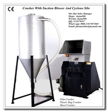 Hot sale top quality plastic machine crusher for film