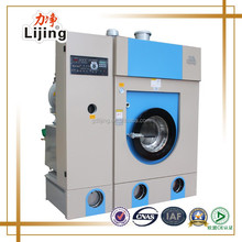 Laundry Shop used Dry Cleaning Machine for Sale( 8KG~16KG)