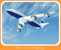guangzhou shipping company air cargo shipping from china to world---bony(skype:colsales24)
