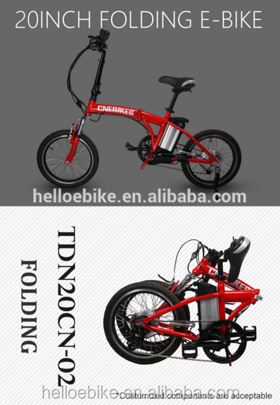 "China factory e cycle electric bike with 20""*1.75 tyre"