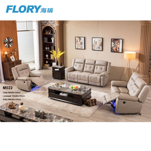 2017 hot sell power recliner sofa with led light