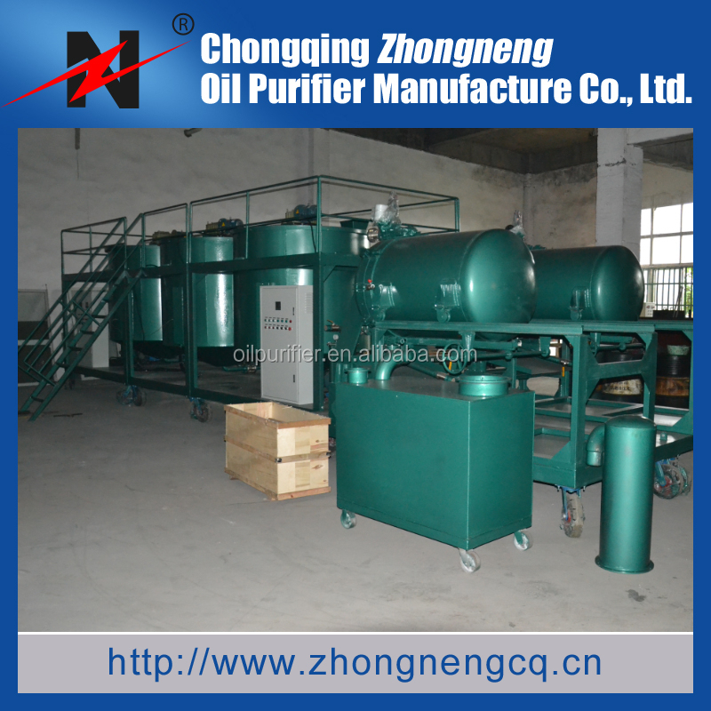 Black waste oil recycling machine/ oil regeneration plant