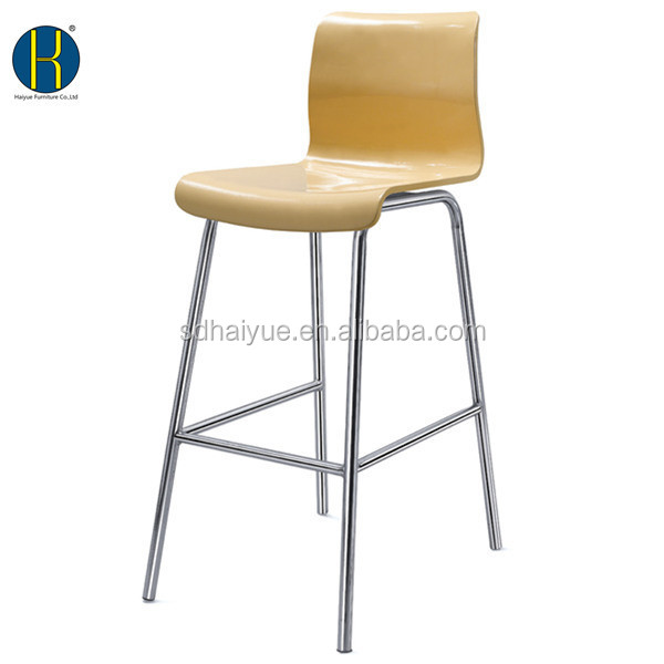 HY3013 Promotional Long Legged Chair