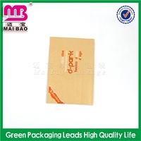 100% oxo biodegradable brown kraft air bubble envelope