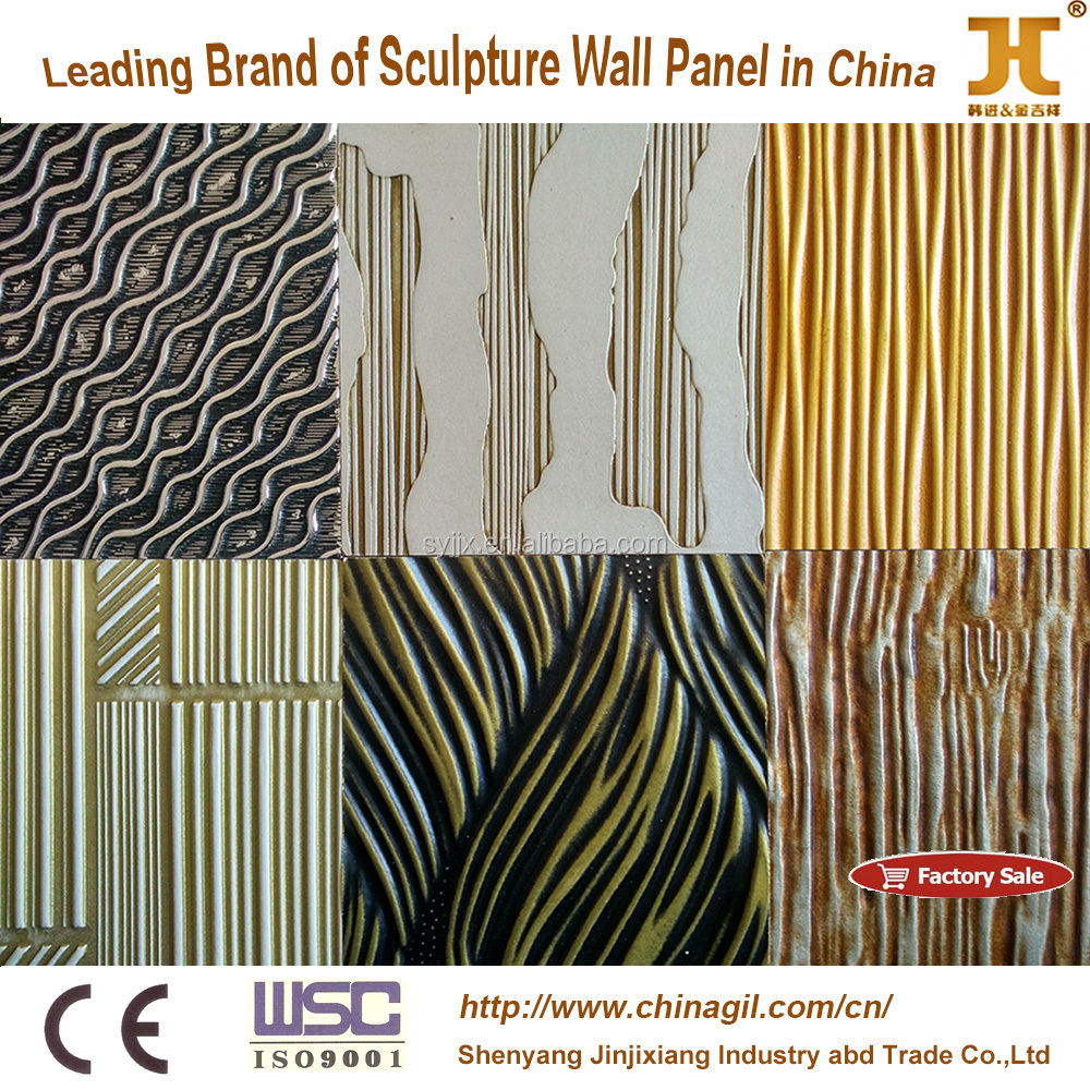 home interior decoration MDF PVC wall Panel
