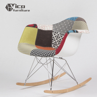 inexpensive wooden leg modern round plastic seat floor sofa rocking chair