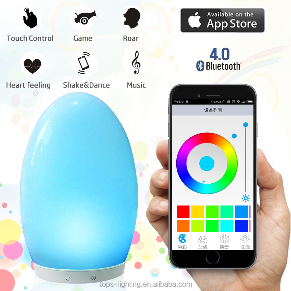 LED egg shaped table lamp for outdoor decoration with bluetooth control