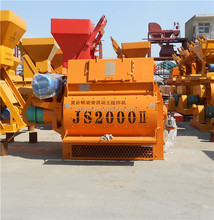Top China Manufacturer Supply JS Series Twin Shaft Concrete Mixer Price in India