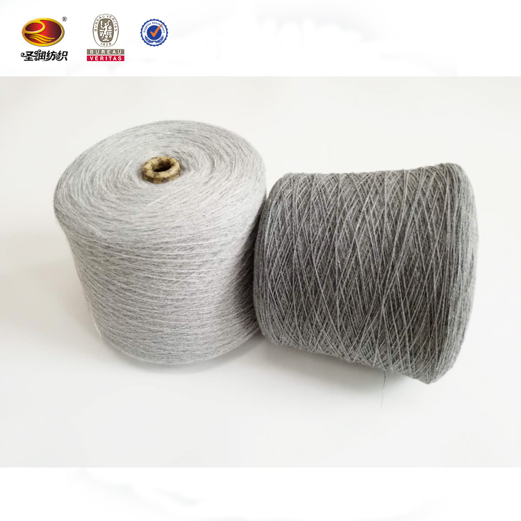 Hot sale best quality acrylic core spun yarn
