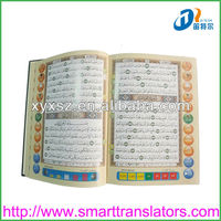 holy quran read pen price with Japanese translation built-in 4G memory for learning language