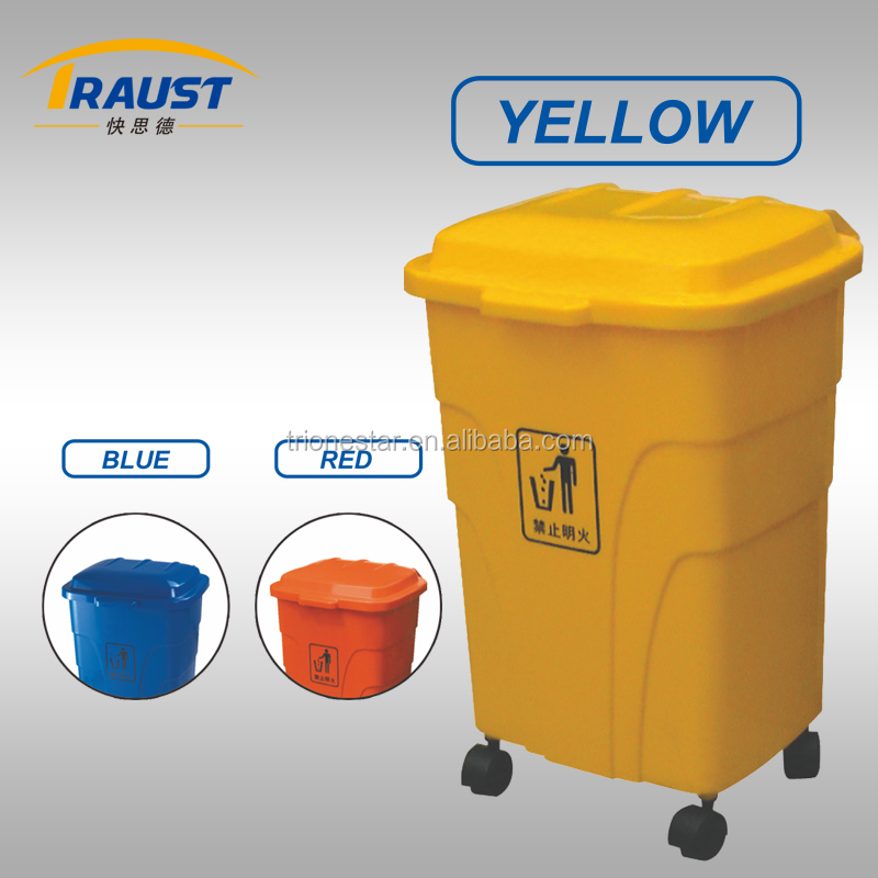 70L plastic outdoor dustbin, outdoor usage litter bin with wheels