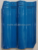 Glossy New-style Kerala Blue Glazed Clay Roofing Tiles