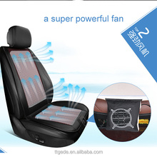 12v 24v summer cooling car seat cushion cooling fan seat cushion