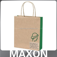 China factory unique printing kraft paper bag with window for dog food for supermarket