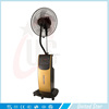 2014 New Water Fan, Mist Fan with Popular Design