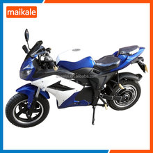 Good performance high quality hot sale motorcycle for adults