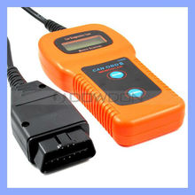 Vehicle Scanner Universal OBD2 SEAT CAN-BUS Fault Code Reader OBDII Auto Diagnostic Scanner