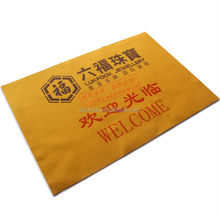 goldish heat transfer printing ads floor mat for HK branded jewerly company