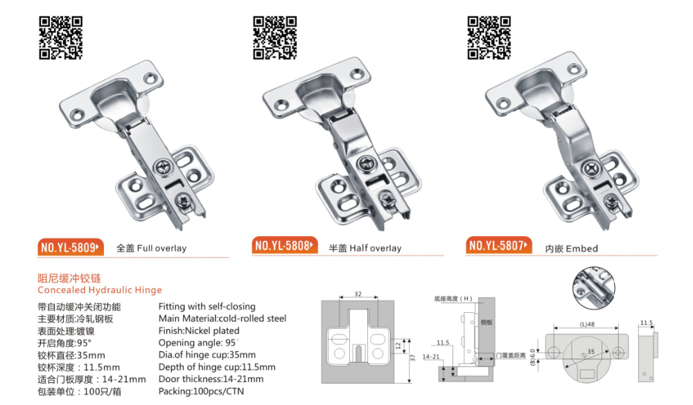 furniture soft close concealed hinge hydraulic hinges